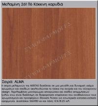 melamini-Akritas-261