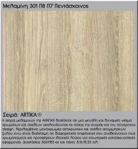 melamini-Akritas-301