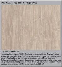 melamini-Akritas-326