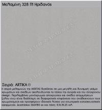 melamini-Akritas-328