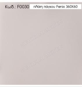 fenix-0030