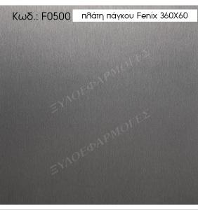 fenix-0500
