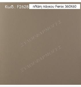 fenix-2628