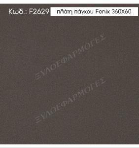 fenix-2629