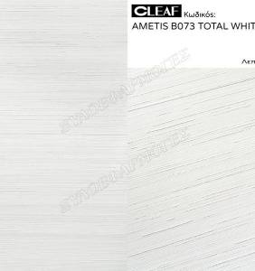 AMETIS-B073-TOTAL-WHITE