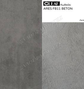 ARES-FB11-BETON