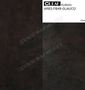 ARES-FB49-GLAUCO