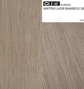 MATRIX-LK09-BAMBOO-SEAGRASS