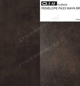 PENELOPE-FA33-MAYA-BRONZE