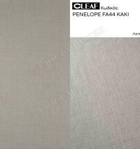 PENELOPE-FA44-KAKI