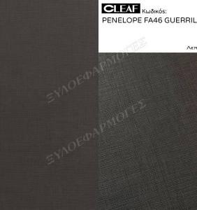 PENELOPE-FA46-GUERRILLA