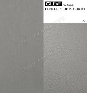 PENELOPE-UB19-GRIGIO