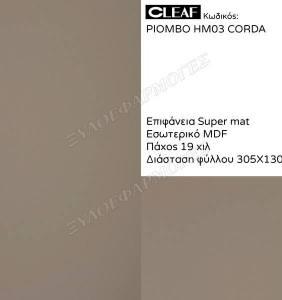 PIOMBO-HM03-CORDA