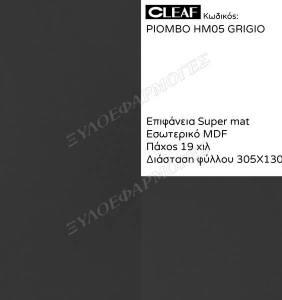 PIOMBO-HM05-GRIGIO