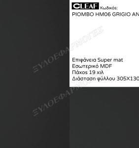 PIOMBO-HM06-GRIGIO-ANTRACITE