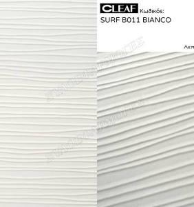 SURF-B011-BIANCO