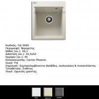 nerotytis-Fiji-granite-enthetoi-5040