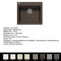 nerotytis-Fiji-granite-enthetoi-5050