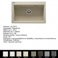 nerotytis-Fiji-granite-enthetoi-5075