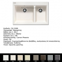 nerotytis-Fiji-granite-enthetoi-5200