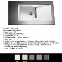 nerotytis-carron-granite-Ypokathimenoi-ZX3100U