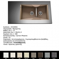 nerotytis-carron-granite-Ypokathimenoi-ZX3200U