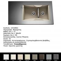 nerotytis-carron-granite-Ypokathimenoi-ZX3286U