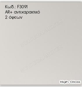 kontra_plake_me_formaika_F3091