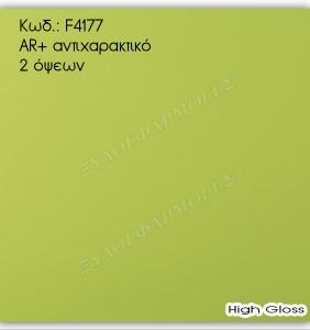 kontra_plake_me_formaika_F4177