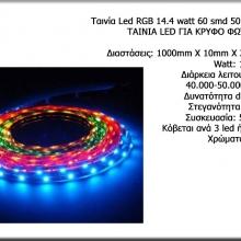 Led-1005