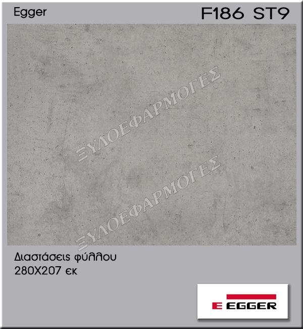 Μελαμίνη Egger F186-ST9