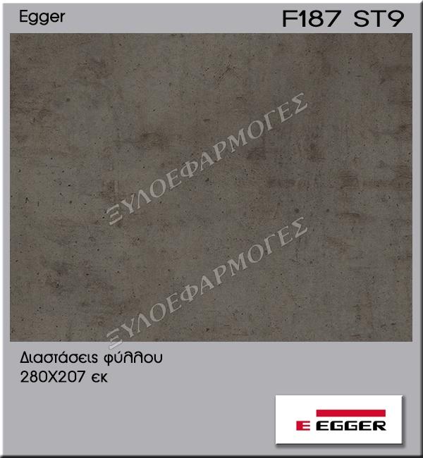 Μελαμίνη Egger F187-ST9