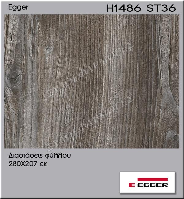 Μελαμίνη Egger H1486-ST36