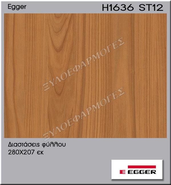 Μελαμίνη Egger H1636-ST12