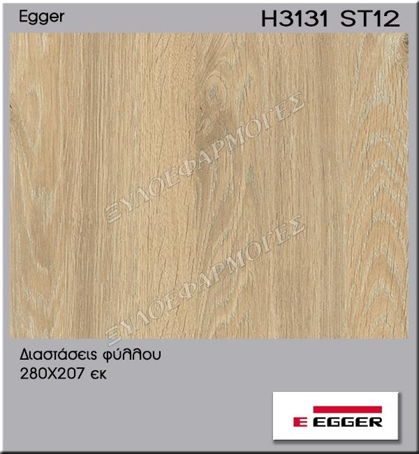 Μελαμίνη Egger H3131-ST12