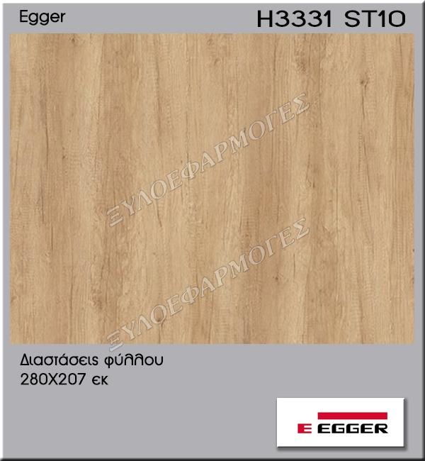 Μελαμίνη Egger H3331-ST10