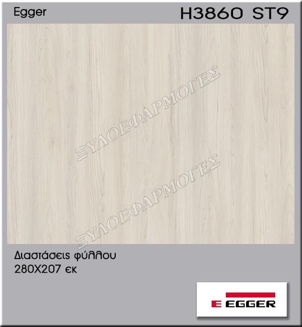 Μελαμίνη Egger H3860-ST9