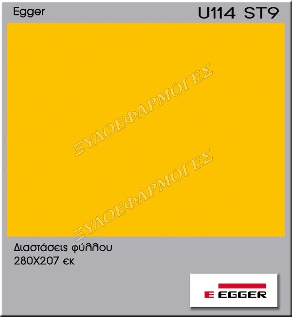 Μελαμίνη Egger U114-ST9