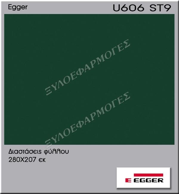 Μελαμίνη Egger U606-ST9