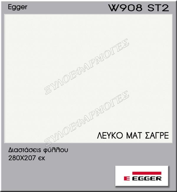 Μελαμίνη Egger W908-ST2