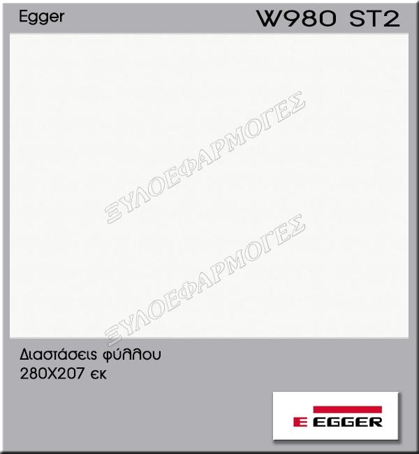 Μελαμίνη Egger W980-ST2