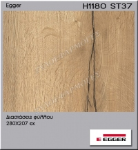 Μελαμίνη Egger H1180-ST37