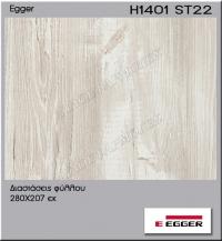 Μελαμίνη Egger H1401-ST22