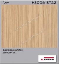 Μελαμίνη Egger H3006-ST22