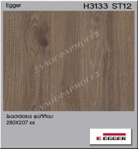 Μελαμίνη Egger H3133-ST12