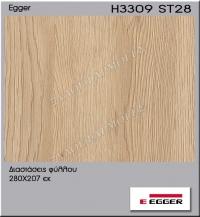 Μελαμίνη Egger H3309-ST28