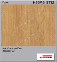 Μελαμίνη Egger H3395-ST12