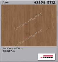 Μελαμίνη Egger H3398-ST12