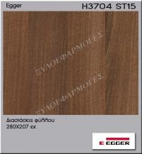 Μελαμίνη Egger H3704-ST15