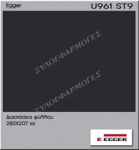 Μελαμίνη Egger U961-ST9